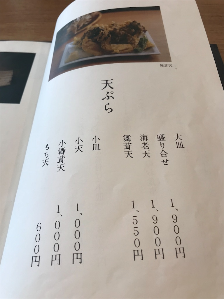 f:id:Jiyu-na-neko:20180615124841j:image