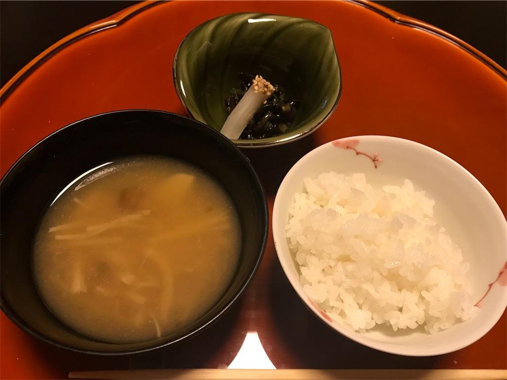 f:id:Jiyu-na-neko:20180925142635j:image