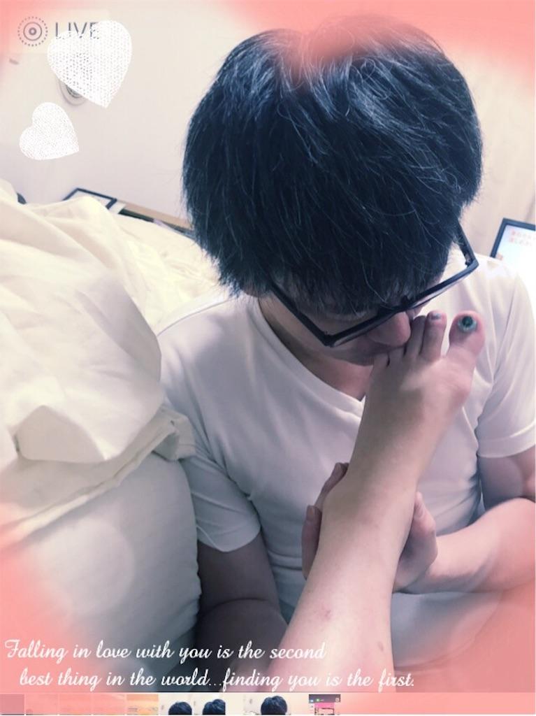f:id:Jiyu-na-neko:20190227183829j:image