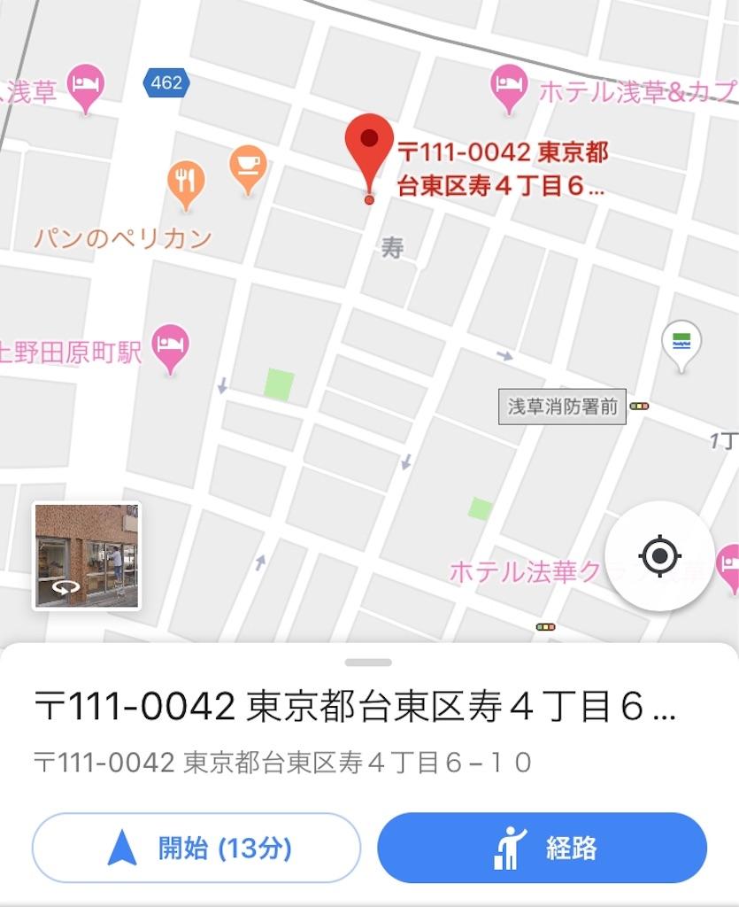 f:id:Jiyu-na-neko:20190303163421j:image