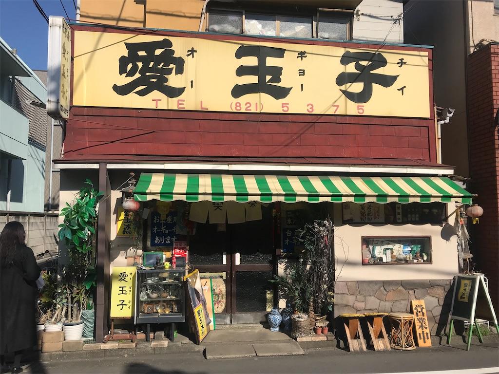 f:id:Jiyu-na-neko:20190312145109j:image