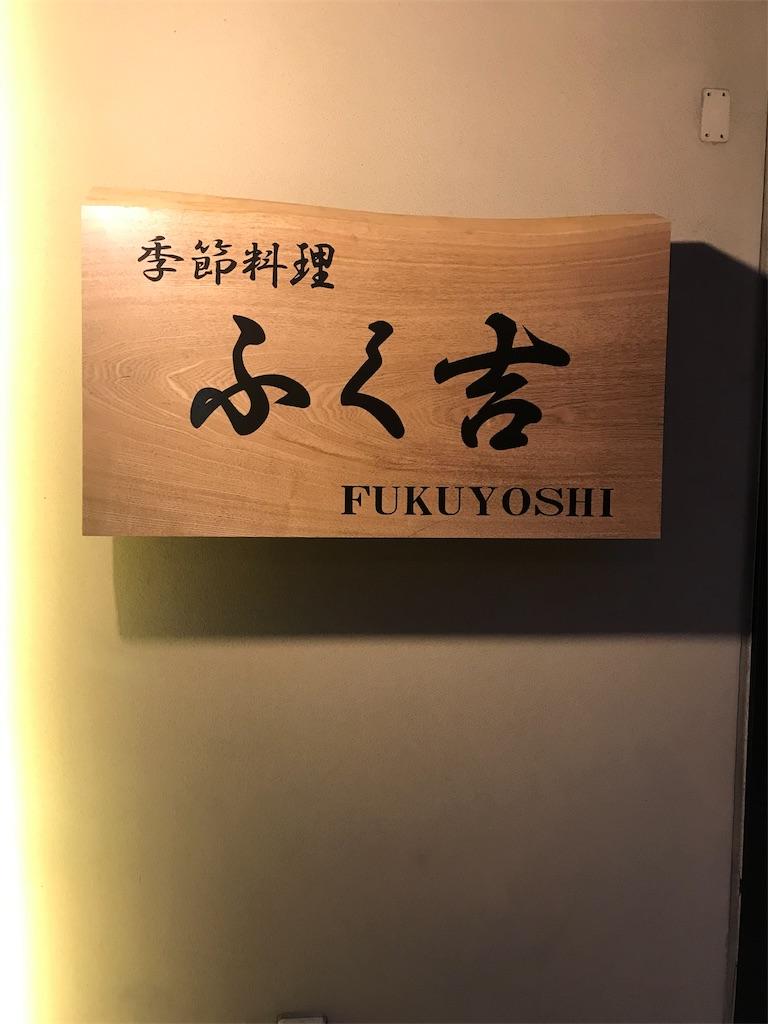 f:id:Jiyu-na-neko:20190401201044j:image