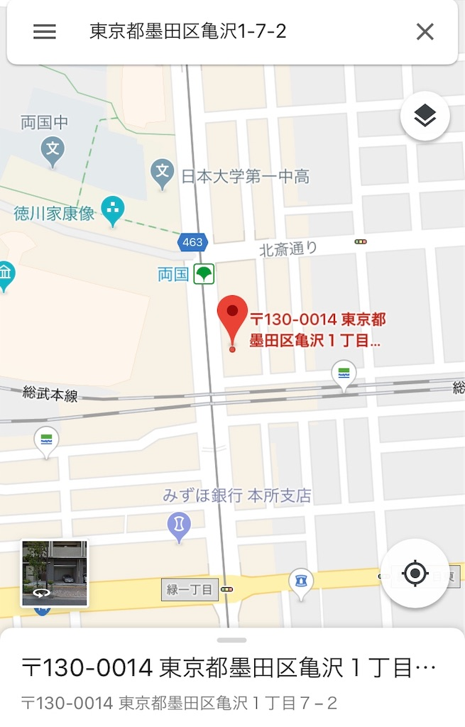 f:id:Jiyu-na-neko:20190401204535j:image