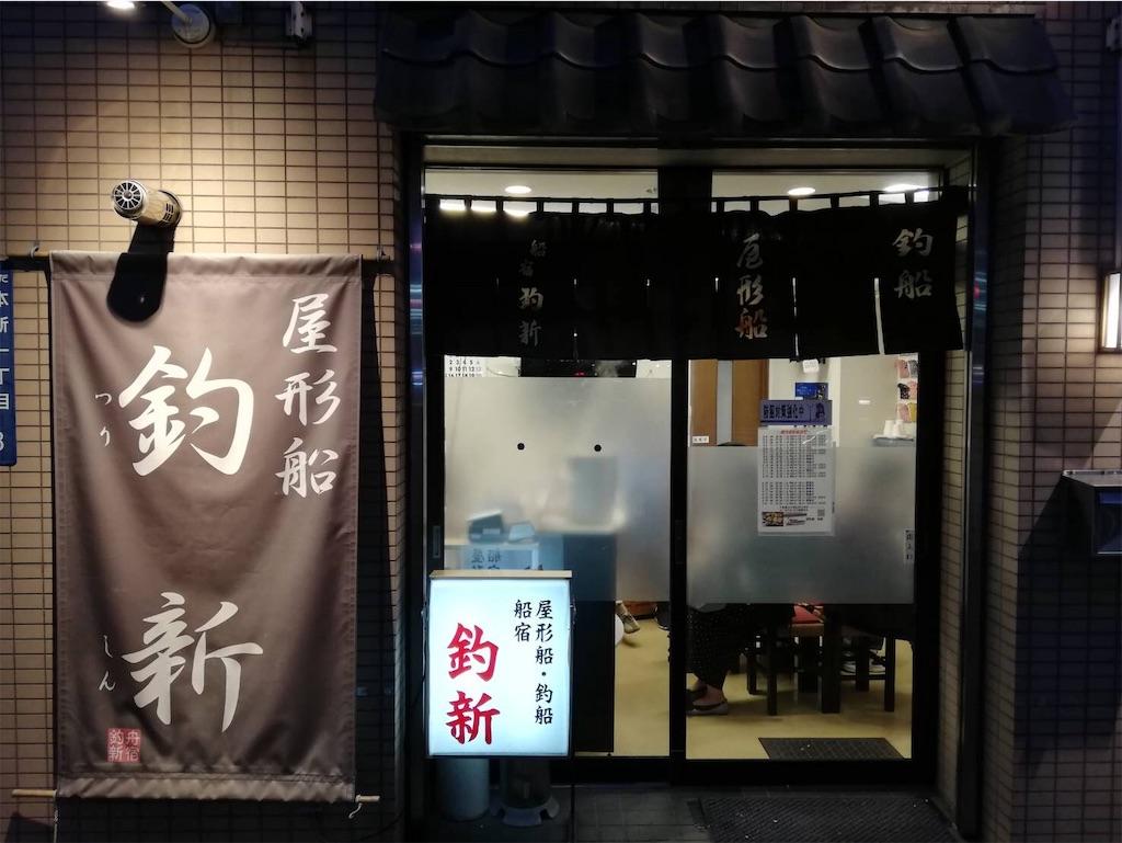 f:id:Jiyu-na-neko:20190522121228j:image