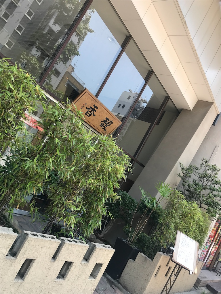 f:id:Jiyu-na-neko:20190528120427j:image