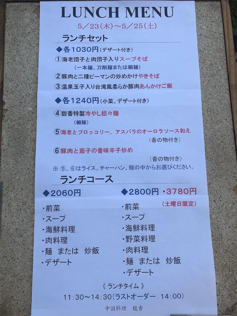 f:id:Jiyu-na-neko:20190528120455j:image