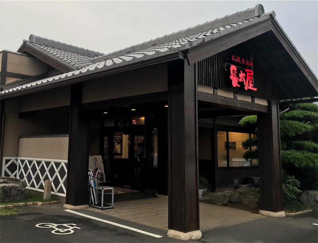 f:id:Jiyu-na-neko:20190707103447j:image