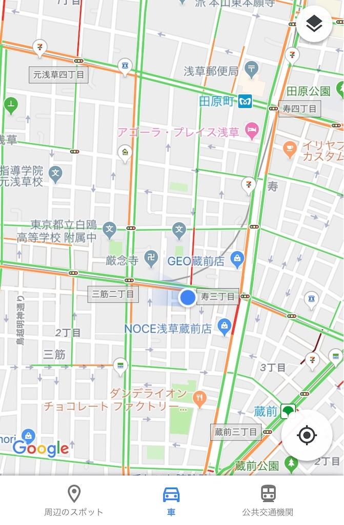 f:id:Jiyu-na-neko:20190812101734j:image