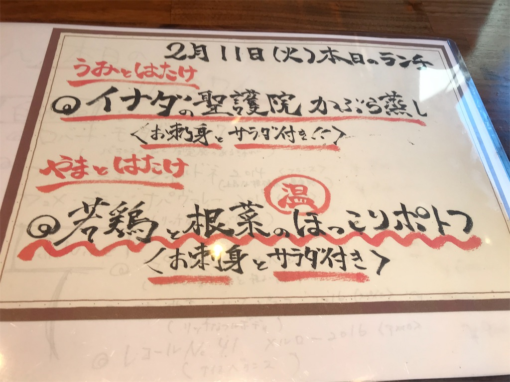 f:id:Jiyu-na-neko:20200212181534j:image