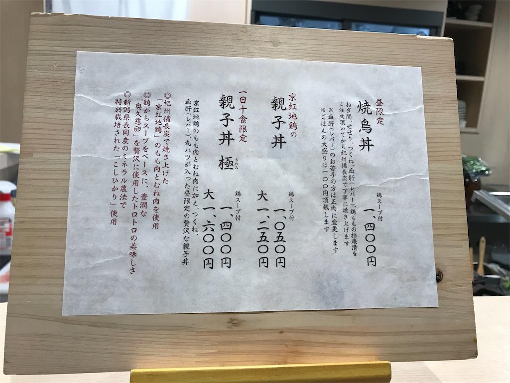 f:id:Jiyu-na-neko:20200524131147j:image