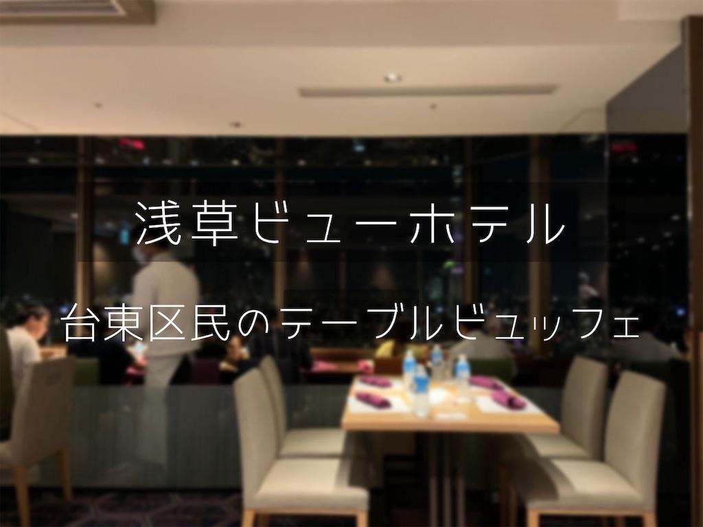 f:id:Jiyu-na-neko:20200824170010j:image