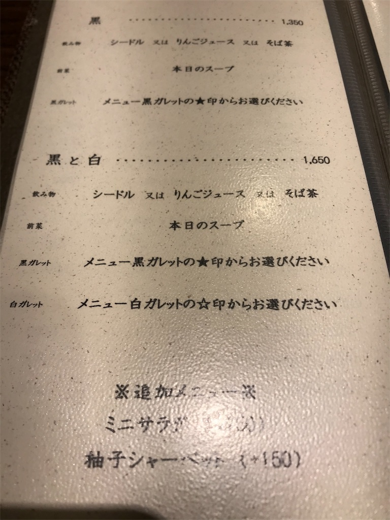 f:id:Jiyu-na-neko:20200828173735j:image