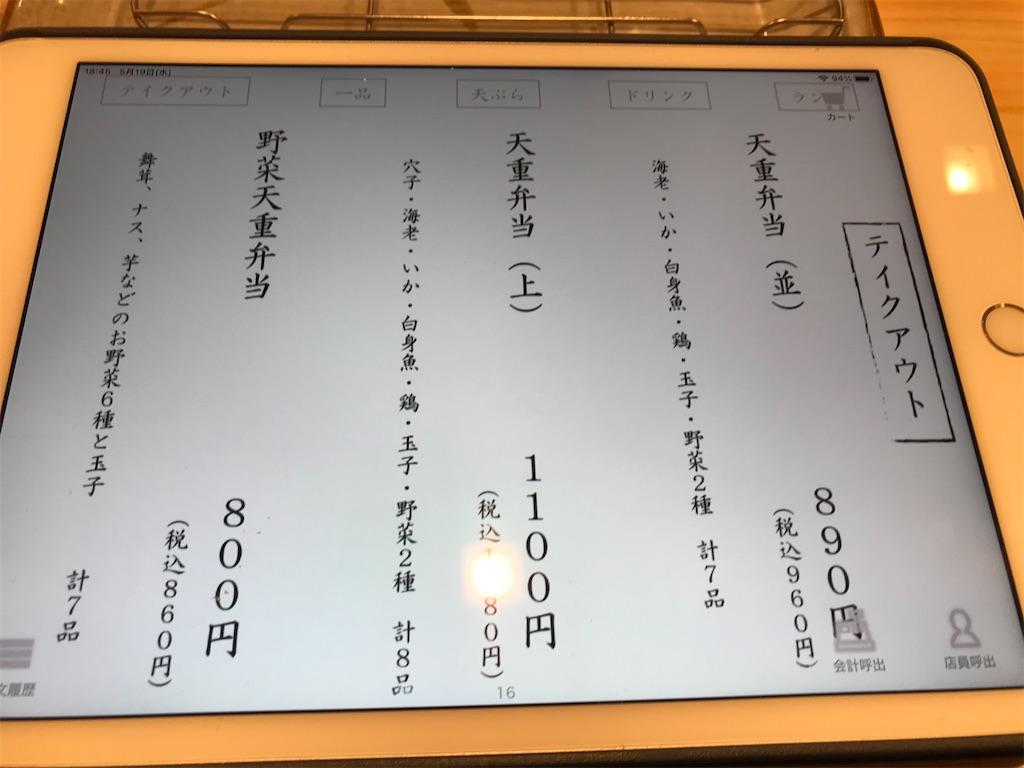 f:id:Jiyu-na-neko:20210522065241j:image