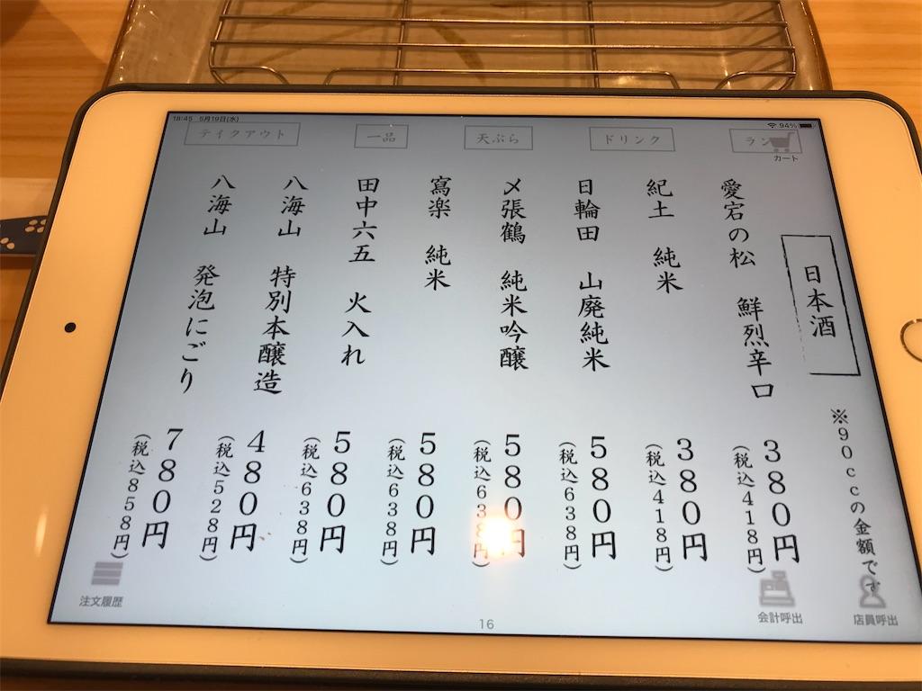 f:id:Jiyu-na-neko:20210522065247j:image