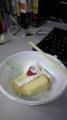 会社の人の誕生日ケーキ。おめでとう♪