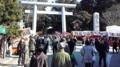 鹿島神宮。昼前のせいか混んでない。