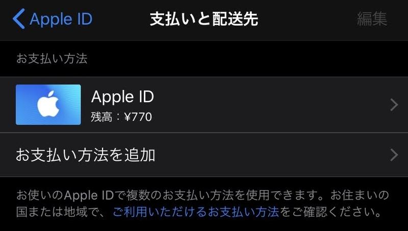 f:id:Jo-Bitaki:20200102234528j:plain:h200