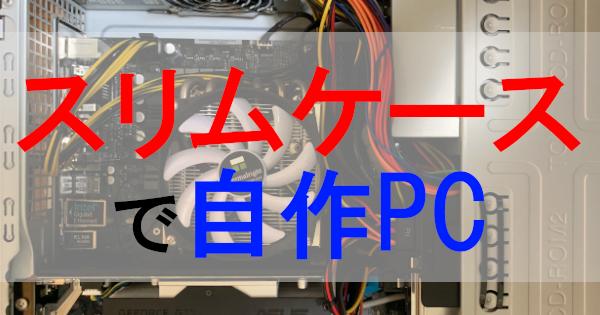 f:id:Jo-Bitaki:20200427214536p:plain