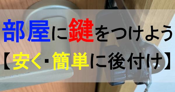 f:id:Jo-Bitaki:20200510112427p:plain
