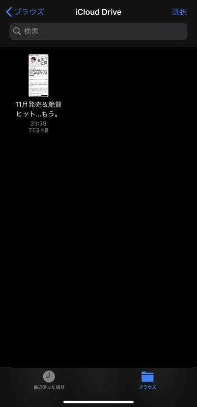 f:id:Jo-Bitaki:20200512181717j:plain:w300
