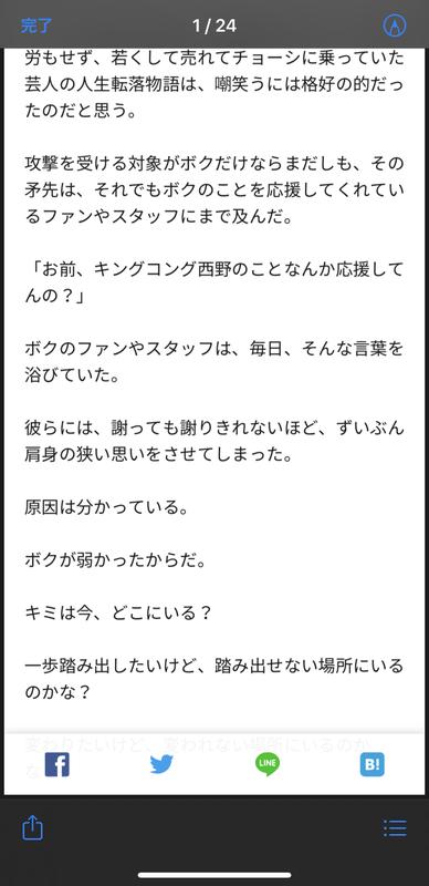f:id:Jo-Bitaki:20200512181727p:plain:w300