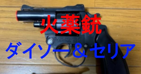 f:id:Jo-Bitaki:20200528213433p:plain
