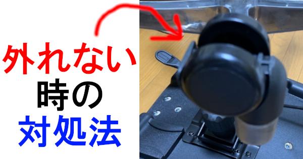 f:id:Jo-Bitaki:20200612204510p:plain