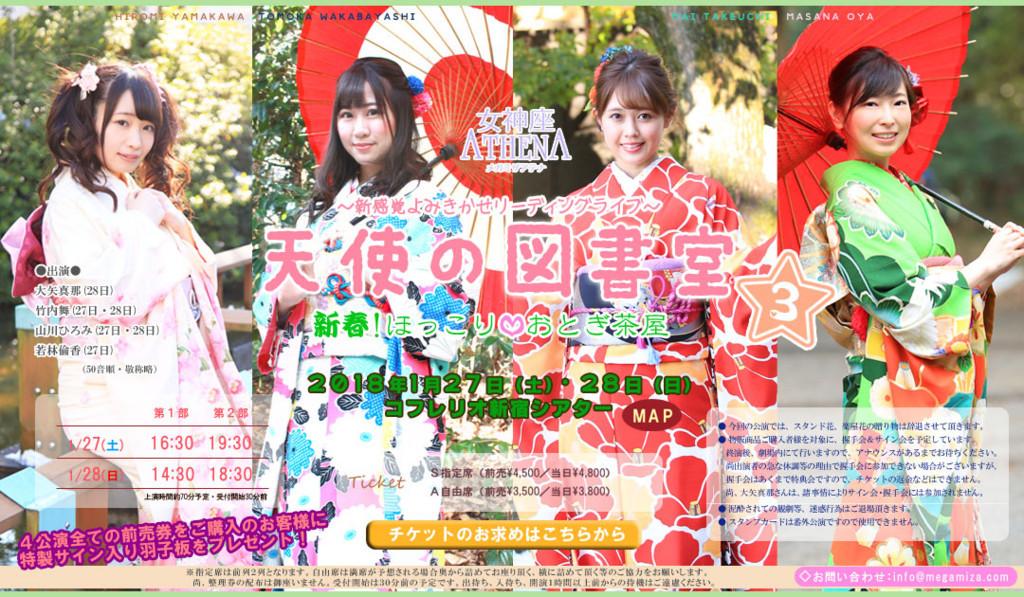 f:id:JoanUBARA:20111011205501j:plain