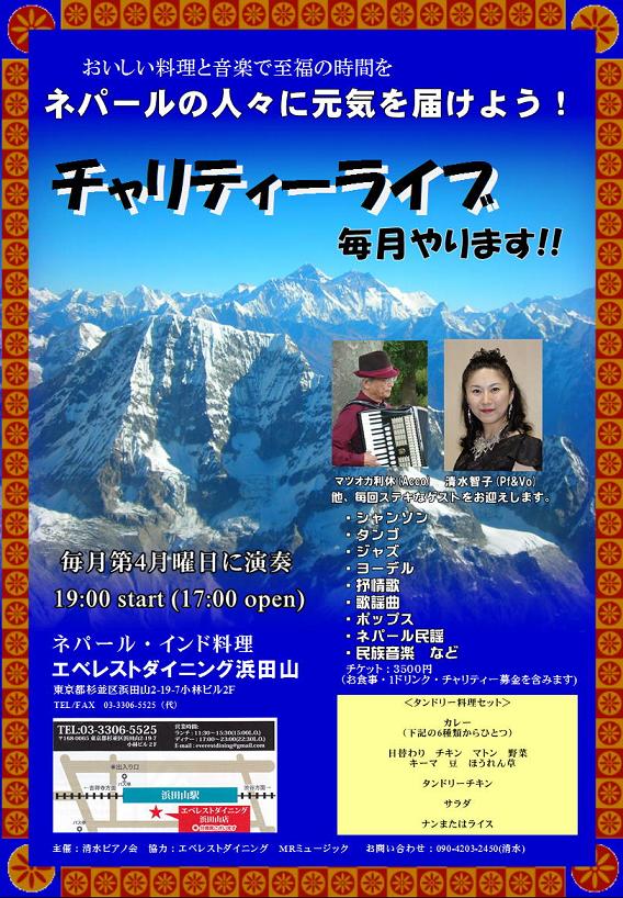 f:id:Jodel-nozomi:20150812235427p:plain