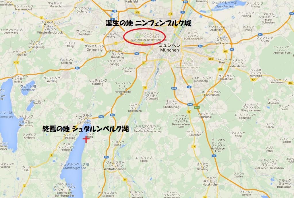 f:id:Jodel-nozomi:20160109023626j:plain