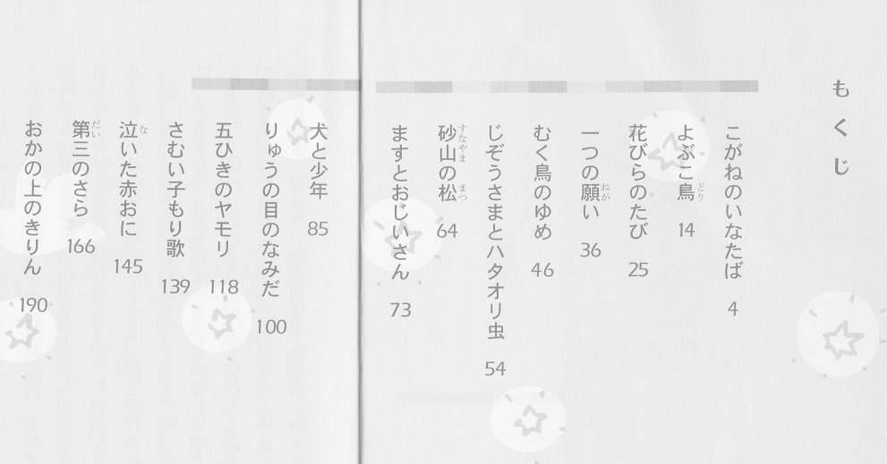 f:id:Jodel-nozomi:20160205235529j:plain