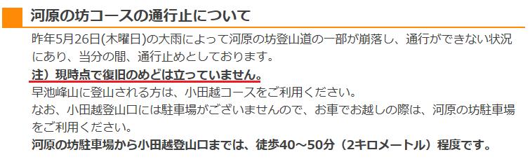 f:id:Jodel-nozomi:20170702232905p:plain