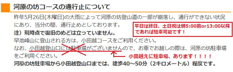 f:id:Jodel-nozomi:20170702234507p:plain