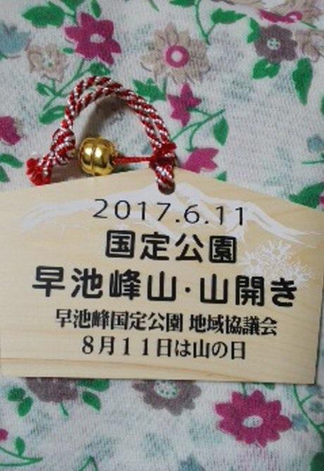 f:id:Jodel-nozomi:20170712011242j:plain