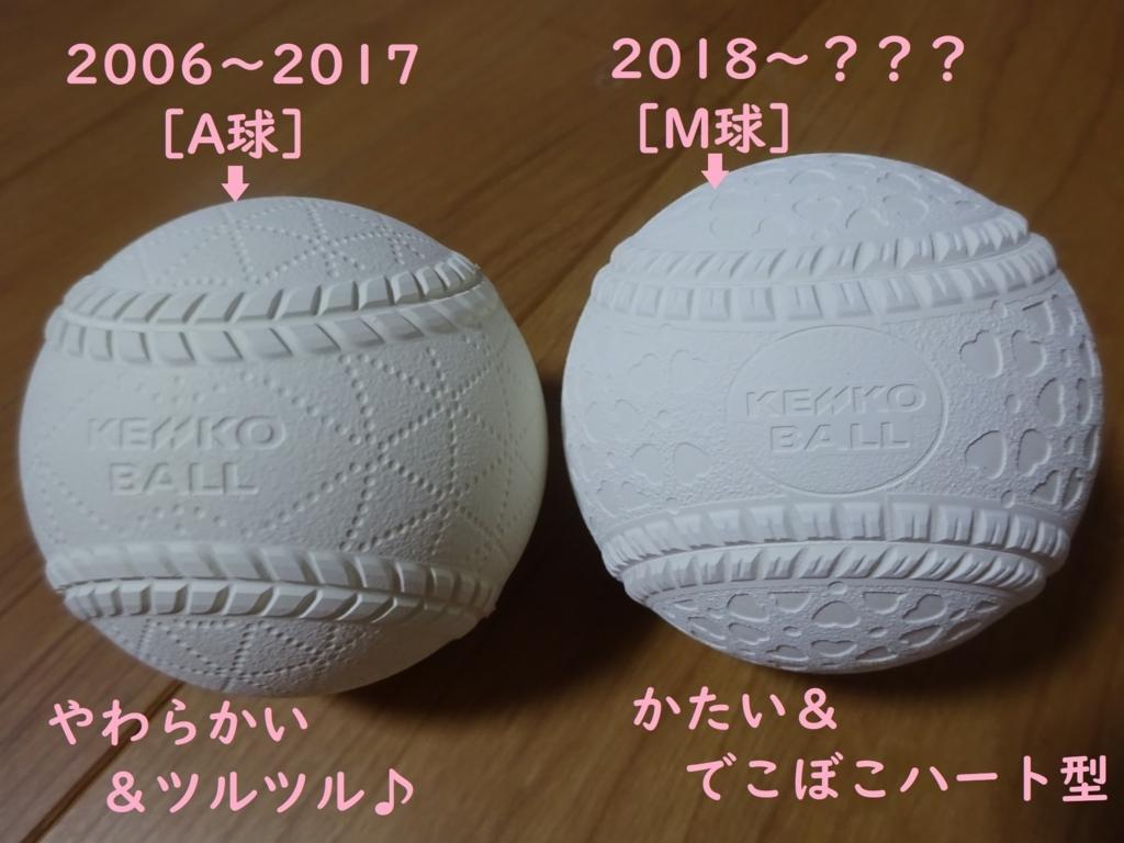 f:id:Jodel-nozomi:20171211013912j:plain