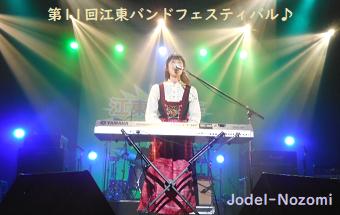 f:id:Jodel-nozomi:20180215005309p:plain