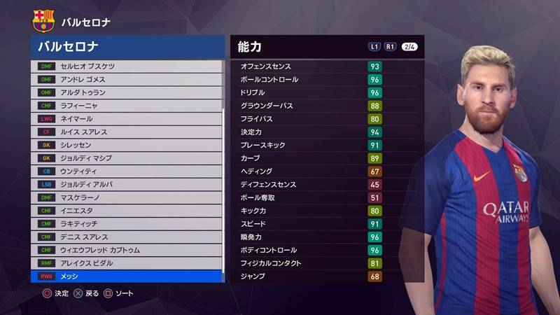 f:id:Jogador:20180112111110j:plain