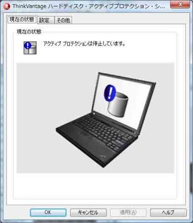 f:id:John_Kawanishi:20130721220658j:image