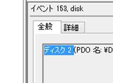 f:id:John_Kawanishi:20140731215205j:image