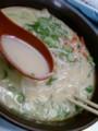Hakata Ramen@Kyohei