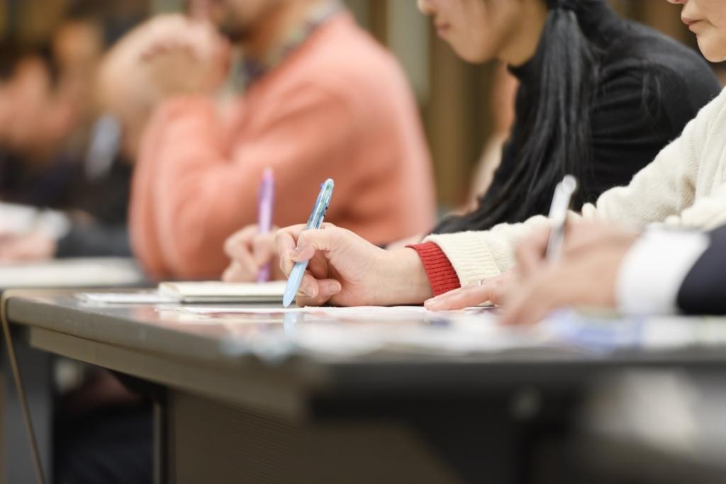 職業訓練の筆記試験