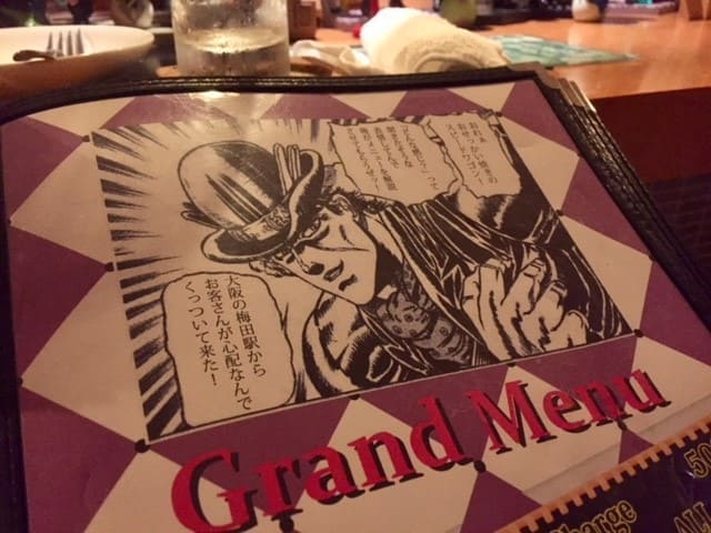 大阪梅田のジョジョバー『パープルヘイズ』のメニュー