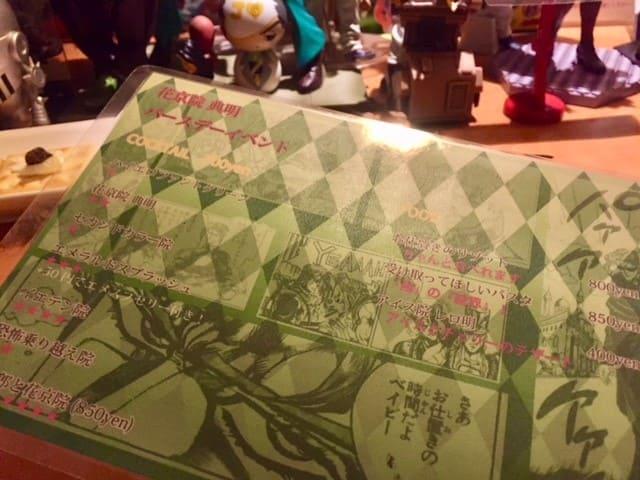 大阪梅田のジョジョバー『パープルヘイズ』花京院バースデーメニュー