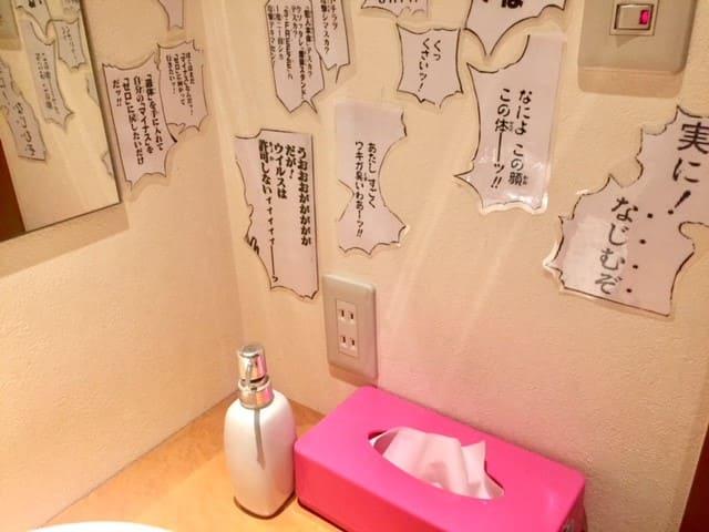 大阪梅田のジョジョバー『パープルヘイズ』のトイレ