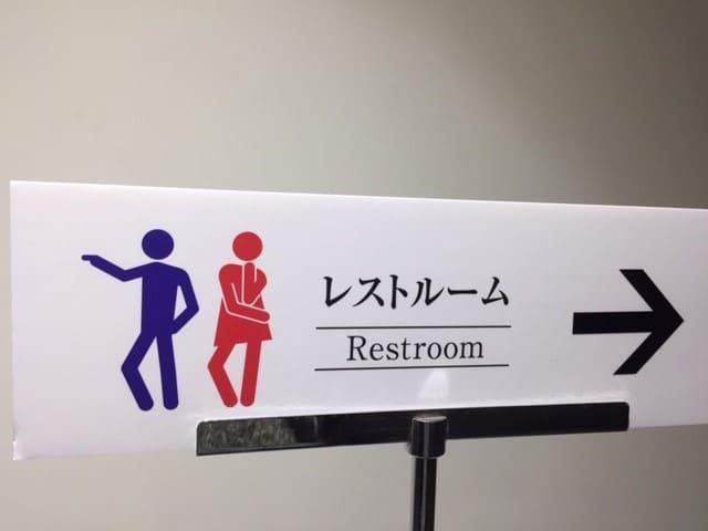 大阪JOJO展館内表示