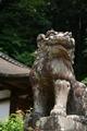 [寺社][世界遺産]宇治上神社
