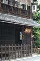 [建築]寺田屋