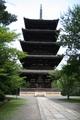 [寺社][世界遺産]仁和寺/五重塔