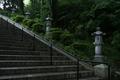 [寺社][世界遺産]比叡山延暦寺