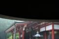 [寺社][世界遺産]比叡山延暦寺/大講堂